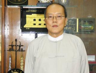 Dr Pho Kaung, Rector, University of Yangon, Myanmar