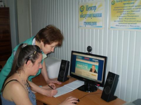 EXPERT HELP: Tetyana Sadovnycha, seated, receives help from a librarian trained to support citizens open government needs.