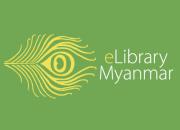 EIFL eLibrary Myanmar project logo
