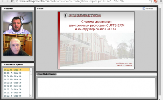 In picture: Mr. Andrew Sokolov is giving an online presentation on CUFTS and GODOT tools